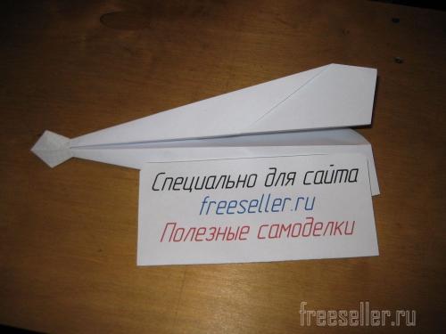 Бумажный самолетик с наконечником