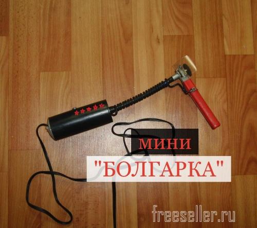 Как сделать болгарку своими руками на 12 вольт