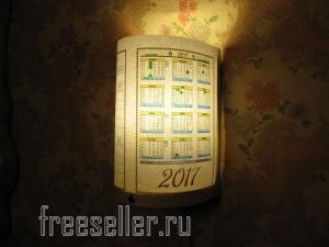 Бумажный абажур-календарь для самодельного светильника