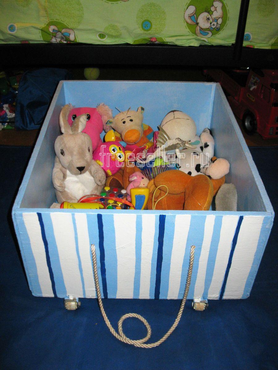 Сделать своими руками ящик для игрушек фото 599