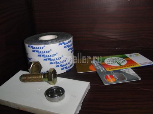 Материалы для изготовления спиннера из пластиковых карт своими руками