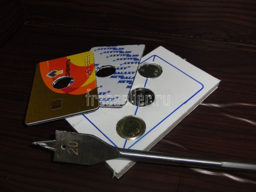 Изготовление спиннера своими руками из пластиковой карты
