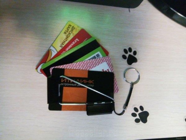 Держатель для пластиковых дисконтных и кредитных карт своими руками