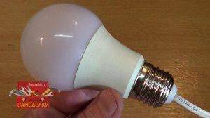 Как переделать светодиодную лампу с 220v на 12v